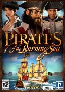 Выход MMORPG Корсары Online: Pirates of the Burning Sea