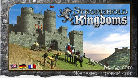 Firefly создает MMO Stronghold Kingdoms