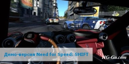 Демо-версия Need for Speed: SHIFT вышла!
